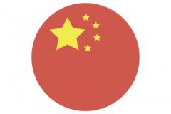 - Китайский -